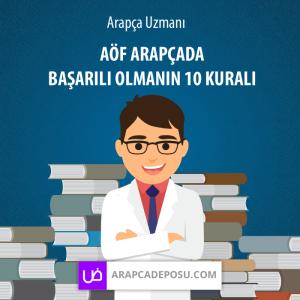 AOF-arapcada-basarili-olmanin-on-kurali-FLT700X700