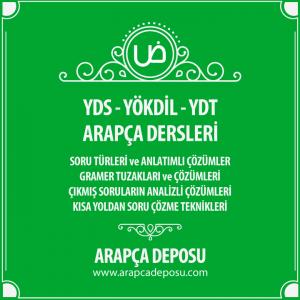 YDS-YÖKDİL-YDT ARAPÇA
