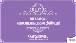 aof-arapca-1-arapcadeposu