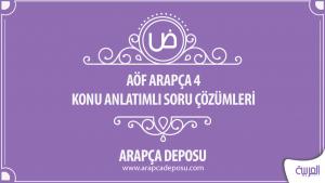 aof-arapca-4-arapcadeposu