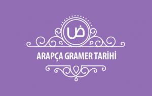 Arapça Gramer Tarihi Kapak