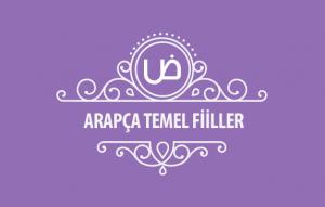Arapça Temel Fiiller