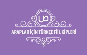 Araplar için Türkçe Fiil Kipleri Kapak
