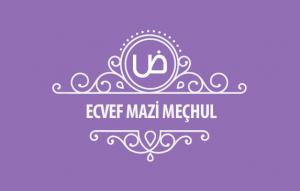 Ecvef-Mazi-mechul-kapak