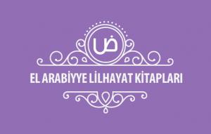 El Arabiyye Lilhayat Kitapları kapak