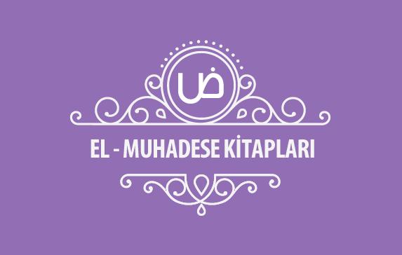 El Muhadese Kitapları kapak