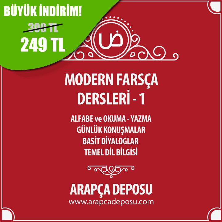 Modern Farsça Dersleri