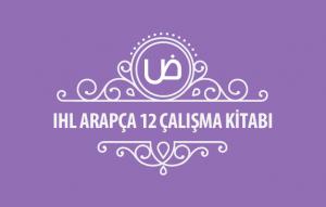 IHL-arapca-12-calisma-kitabı