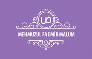 MehmuzulFa-emir-malum-kapak