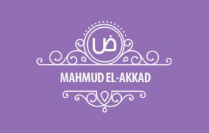 Mhmud El-akkad