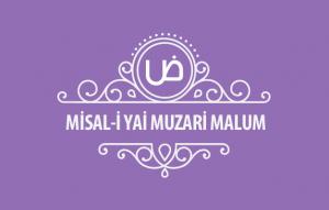 Misal-i-Yai-Muzari-malum-kapak