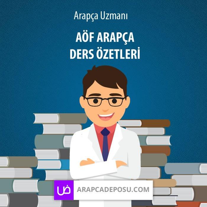 aof-arapca-ders-ozetleri-arapcadeposu