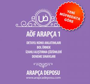 aof-arapca-yeni-mufredat-dersleri-arapcadeposu