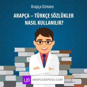 arapca-turkce-sozlukler-nasil-kullanılır-arapcadeposu