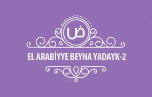 elarabiyye-beyne-yedeyk-2