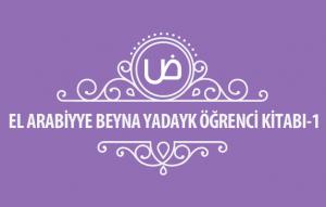 elarabiyye-beyne-yedeyk-ogrenci-kitabi-1
