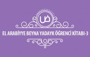 elarabiyye-beyne-yedeyk-ogrenci-kitabi-3