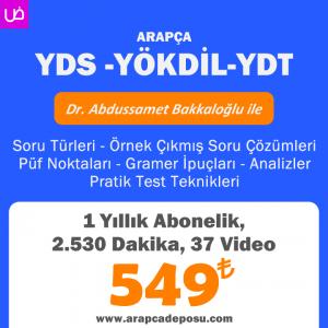 YDS-Yökdil-YDT-Arapça Soruları